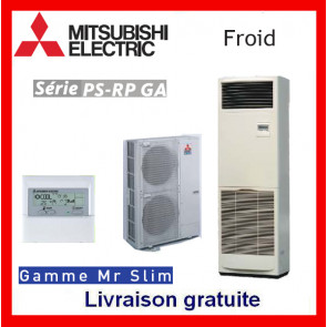 Armoire verticale Seulement FROID Mitsubishi - Mr Slim - PS-RP125GA